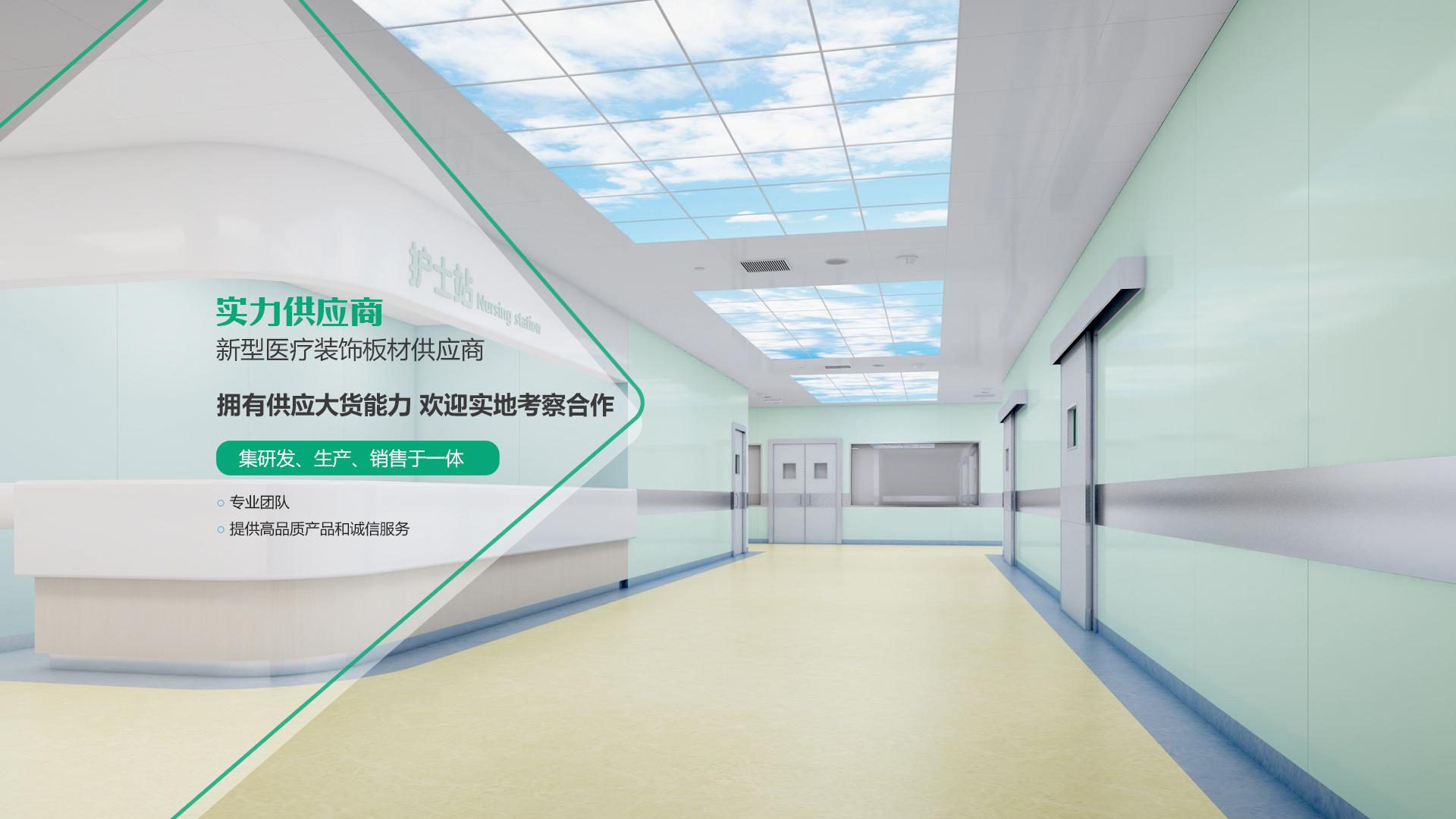 山东冠县美安复合材料有限公司